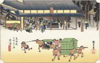 Hiroshige065