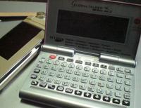 Cimg6626