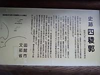 Img_20130921_163204