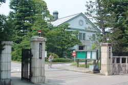 Keizai