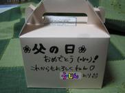 Photo_81